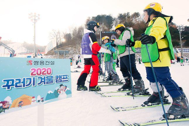 2020 꾸러기 겨울 캠프에 참가한 아이들이 강원도 평창 휘닉스파크에서 스키강습을 받고 있는 모습.ⓒ쌍용건설