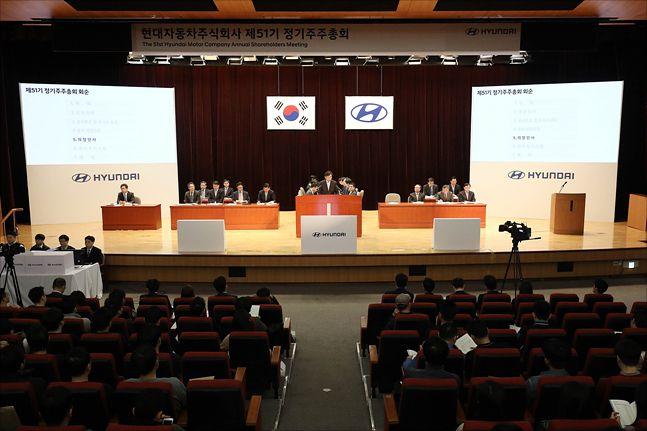 지난해 4월 22일 오전 서울 서초구 양재동 현대차 본사에서 현대자동차 제51회 정기주주총회가 열리고 있다.(자료사진)ⓒ데일리안 홍금표 기자