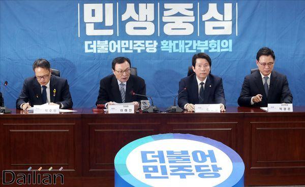 이해찬 더불어민주당 대표가 17일 오전 국회 의원회관에서 열린 확대간부회의에서 모두발언을 하고 있다. ⓒ데일리안 박항구 기자
