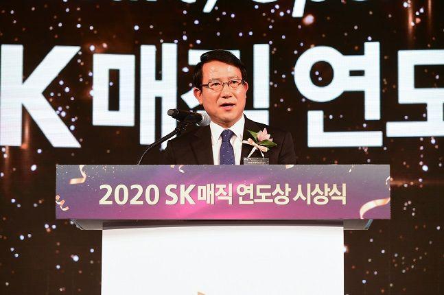 류권주 SK매직 대표가 16일 서울 광진구 그랜드워커힐서울 비스타홀에서 열린 '2020 연도상 시상식'에서 인사말을 하고 있다.ⒸSK매직