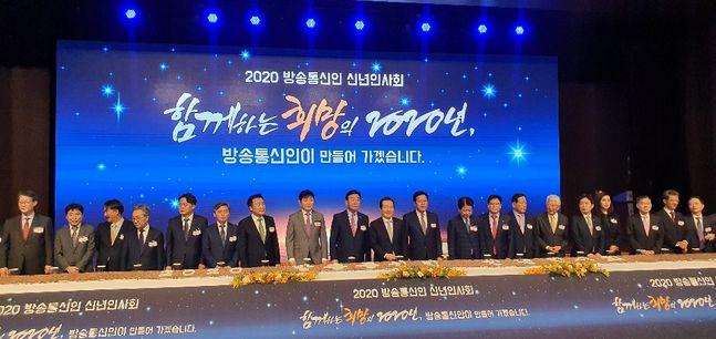 17일 서울 여의도 63컨벤션센터에서 열린 '2020 방송통신인 신년인사회'에 정세균 국무총리(왼쪽에서 열 번째) 등 방송통신 관계자들이 참석한 모습.ⓒ데일리안 김은경 기자