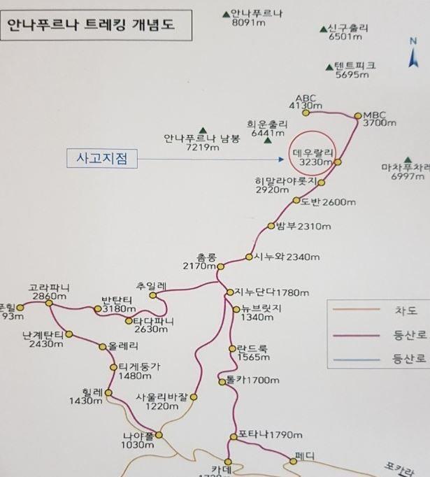 네팔 고산지대인 안나푸르나를 트레킹하던 한국인 교사 4명이 눈사태를 만나 실종됐다고 외교부가 18일 밝혔다. 사진은 외교부가 공개한 지도(사고지점 표기). ⓒ외교부