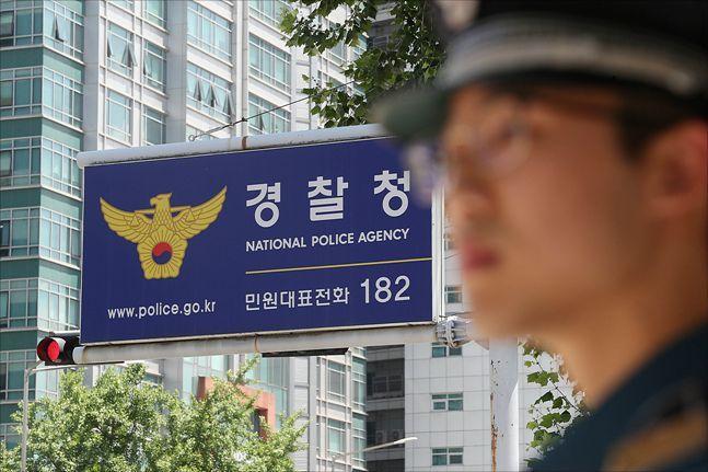 경찰이 세월호 유족 단체가 촛불 문화제 진행을 방해했다며 자유한국당(한국당)을 고소한 사건에 대해 불기소 의견으로 검찰에 송치했다.(자료사진) ⓒ데일리안 홍금표 기자