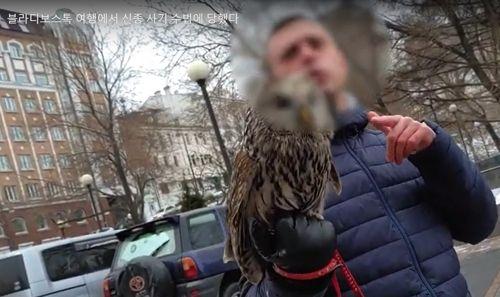 러시아 블라디보스토크에서 사진을 찍는 한국인 관광객 등을 상대로 돈을 요구하는 신종 사기 사건이 발생했다. ⓒ한국인 유튜버가 올린 동영상 화면 캡처
