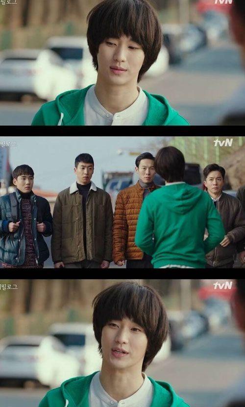배우 김수현이 tvN 토일극