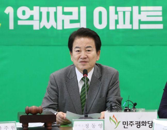 정동영 민주평화당 대표가 20일 최고위원회의에서 총선1호 공약을 발표하고 있다. ⓒ