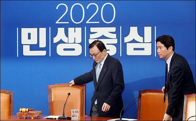 더불어민주당 이해찬 대표·이인영 원내대표(자료사진) ⓒ데일리안 박항구 기자