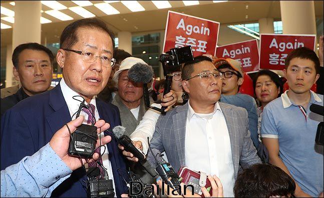 홍준표 자유한국당 전 대표(자료사진). ⓒ데일리안 박항구 기자