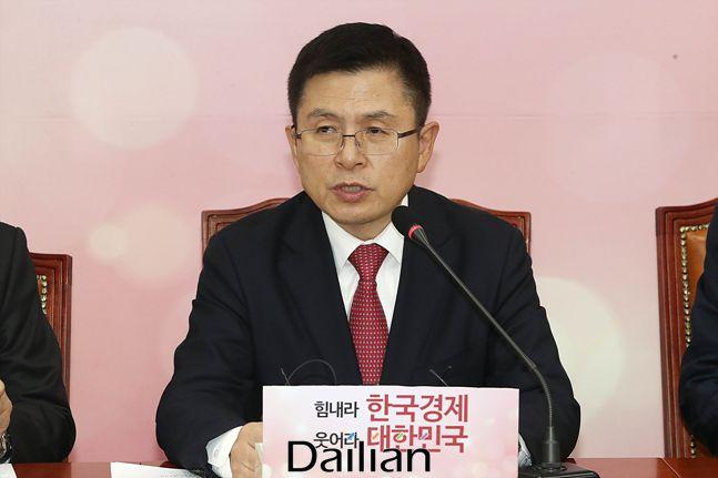황교안 자유한국당 대표ⓒ데일리안 홍금표 기자