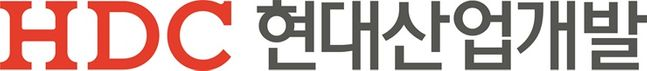 HDC현대산업개발 CI. ⓒHDC현대산업개발