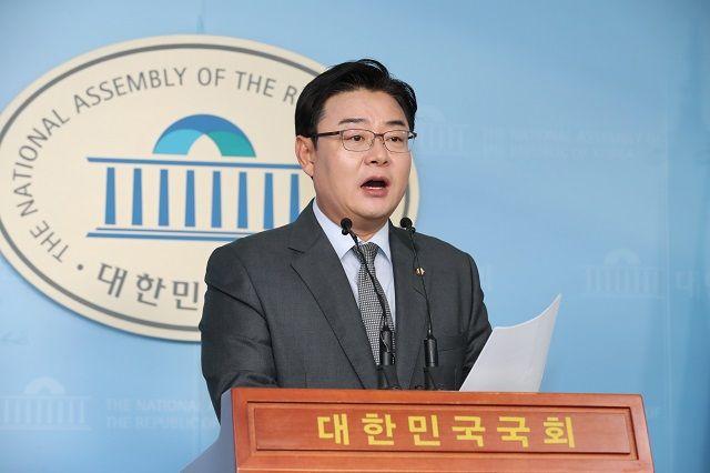 김성원 자유한국당 의원ⓒ뉴시스