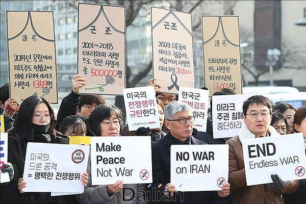 10일 오전 서울 종로구 광화문 광장에서 열린 미국의 전쟁 행위 규탄과 한국군 파병 반대 기자회견에 참석자들이 피켓을 들고 있다.(자료사진) ⓒ데일리안 류영주 기자