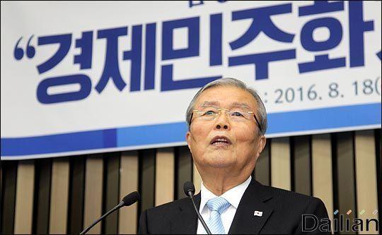김종인 전 더불어민주당 비상대책위원장. 자료사진. ⓒ데일리안 박항구 기자