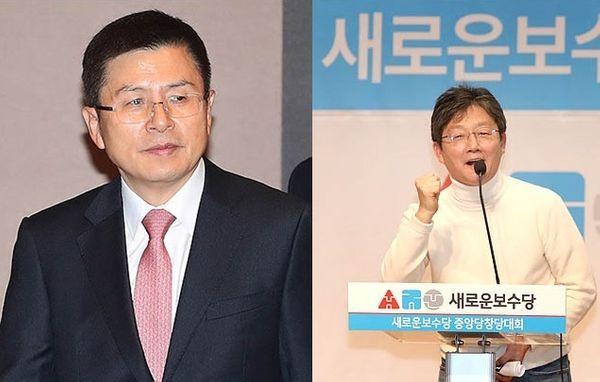 황교안 자유한국당 대표와 유승민 새로운보수당 보수재건위원장ⓒ데일리안