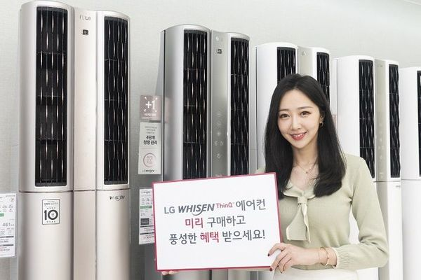 LG전자 모델이 다음달 31일까지 진행되는 '2020 LG 휘센 미리 구매 대축제' 이벤트를 소개하고 있다.ⒸLG전자