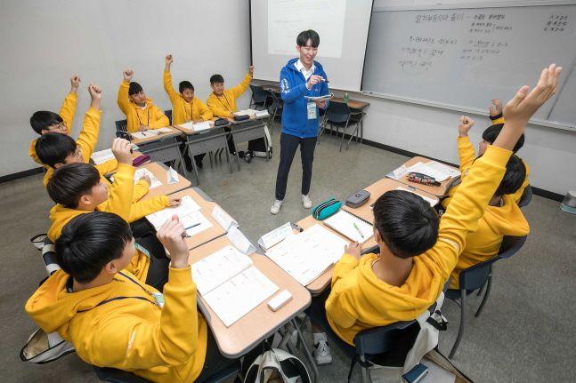 지난 11일 경기도 용인시 한국외국어대학교 글로벌캠퍼스에서