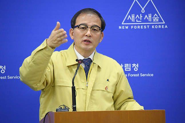박종호 산림청장이 2020년 전국 산불방지 종합대책을 22일 발표했다. ⓒ산림청