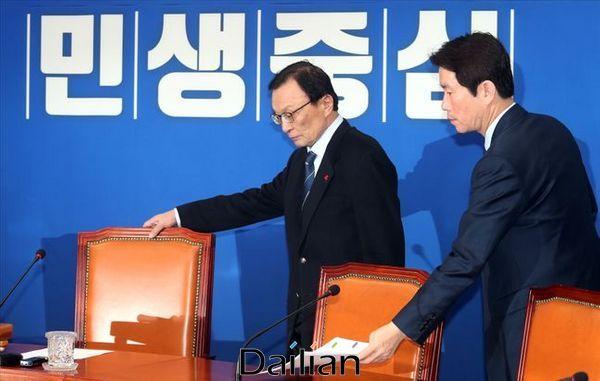 (왼쪽부터) 더불어민주당 이해찬 대표·이인영 원내대표(자료사진) ⓒ데일리안 박항구 기자