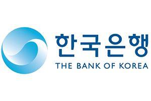 한국은행이