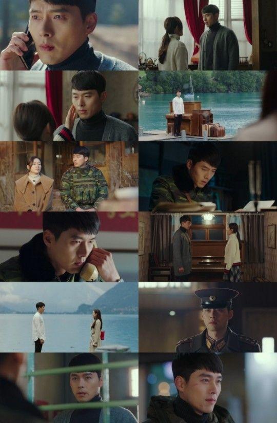 베우 현빈이 tvN