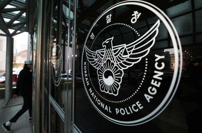 지난 22일 서울 마포구 오피스텔에서 성매매 혐의로 현직 검사가 적발됐다. ⓒ뉴시스