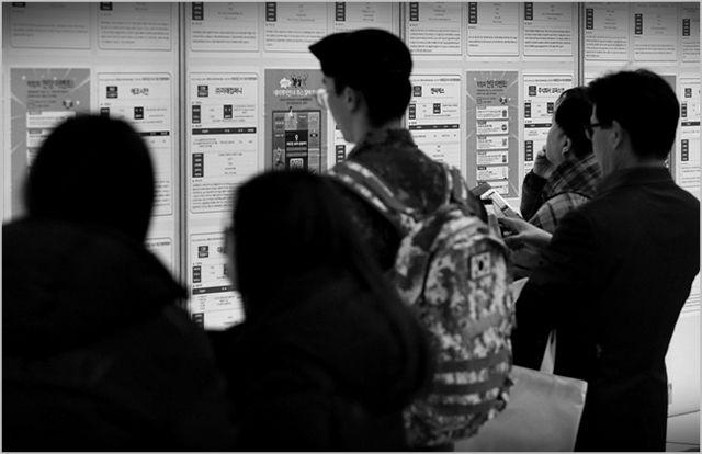 청년 구직자들이 채용공고를 살펴보고 있다. ⓒ데일리안 홍금표 기자