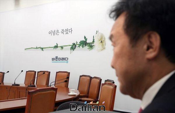 손학규 바른미래당 대표가 23일 오후 국회 당대표실서 본지와 인터뷰를 하고 있다. ⓒ데일리안 박항구 기자