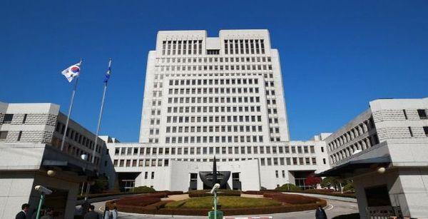 서울 서초동 대법원 전경.(자료 사진)ⓒ연합뉴스