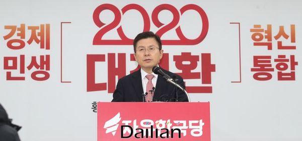 황교안 자유한국당 대표가 22일 오전 서울 영등포구 중앙당사에서 신년 기자회견을 갖고 있다. ⓒ데일리안 류영주 기자