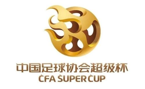 CFA 슈퍼컵 연기. ⓒ 중국축구협회
