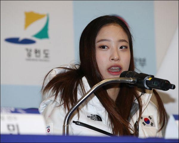 4대륙 선수권대회에 나서는 유영. ⓒ 연합뉴스