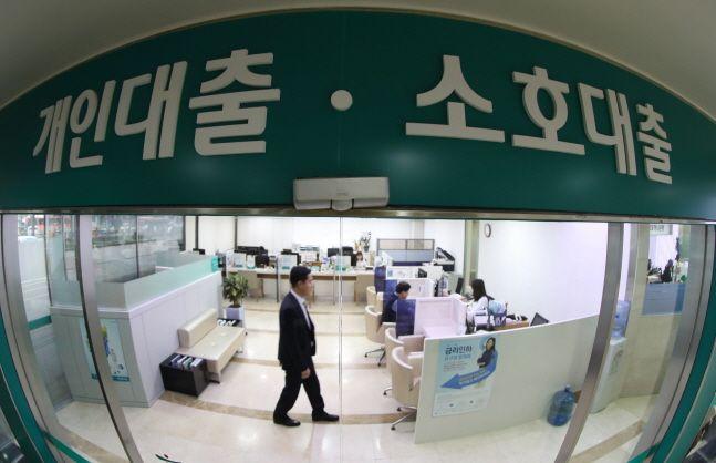 서울 한 은행의 대출 상담 창구.ⓒ뉴시스