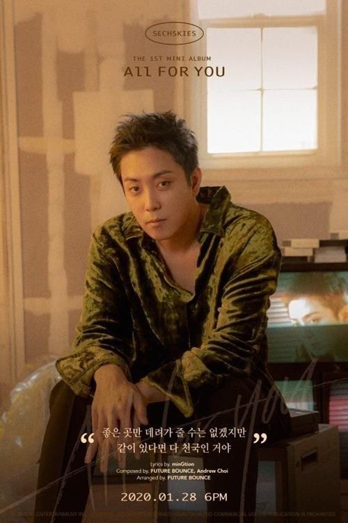 젝스키스 은지원이 강성훈 탈퇴에 대한 아쉬움을 전했다. © YG엔터테인먼트