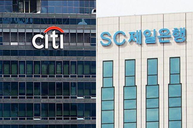 씨티은행, SC제일은행의 자산관리 영업력이 금융권의 주목을 받고 있다. ⓒ데일리안