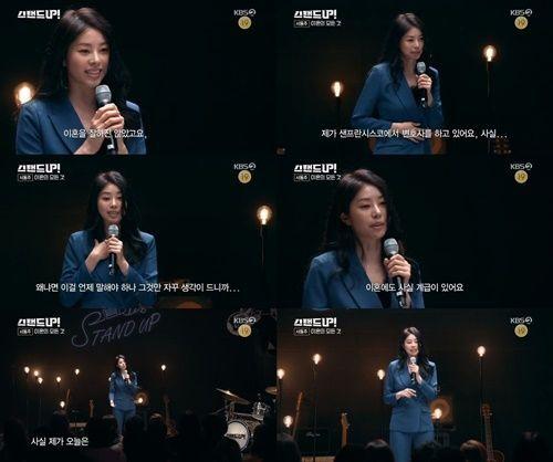 서세원 서정희의 딸이자 변호사 겸 방송인 서동주가 방송에 출연해 이혼 심경을 털어놨다.방송캡처
