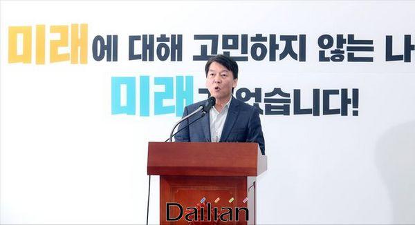 안철수 바른미래당 전 의원이 29일 오전 국회에서 바른미래당 탈당을 선언하고 있다. ⓒ데일리안 박항구 기자