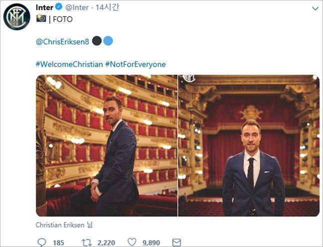 크리스티안 에릭센의 입단 소식 알리는 인터밀란. 인터밀란 트위터