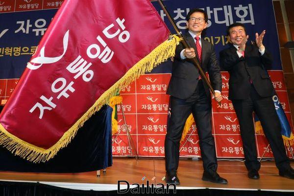 김문수 자유통일당 대표가 31일 오후 서울 용산구 백범기념관에서 열린 자유통일당 중앙당 창당대회에 당기를 흔들고 있다. ⓒ데일리안 류영주 기자