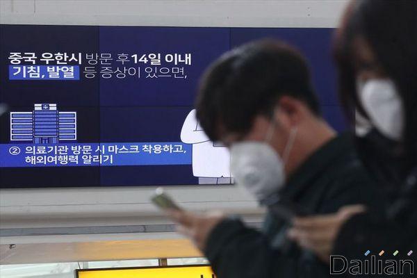 신종 코로나 바이러스 감염증(우한 폐렴)의 확산으로 국내에서도 확진 환자가 발생한 가운데 서울 용산구 서울역에서 마스크를 착용한 시민들 너머로 우한 폐렴 관련 영상이 나오고 있다. ⓒ데일리안 홍금표 기자