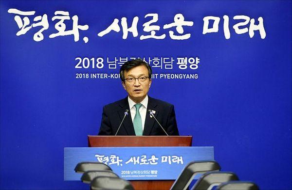 김의겸 전 청와대 대변인(자료사진). ⓒ평양사진공동취재단