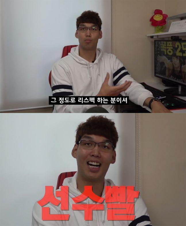 하승진의 허재 감독 썰. 유튜브 화면 캡처