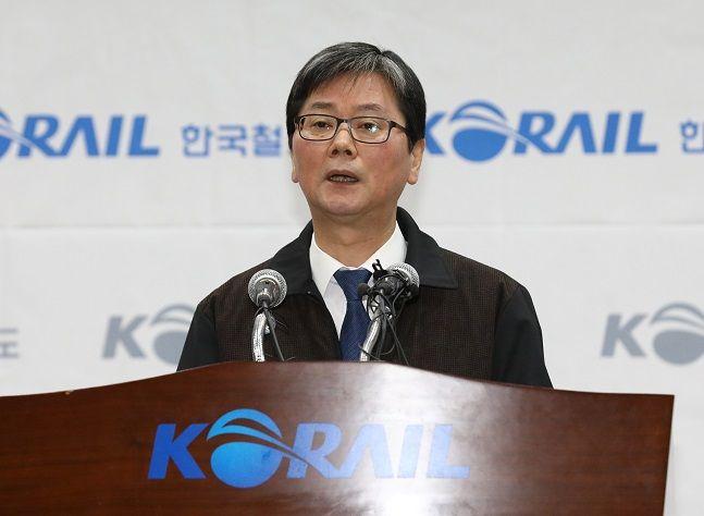 손병석 한국철도 사장. ⓒ뉴시스
