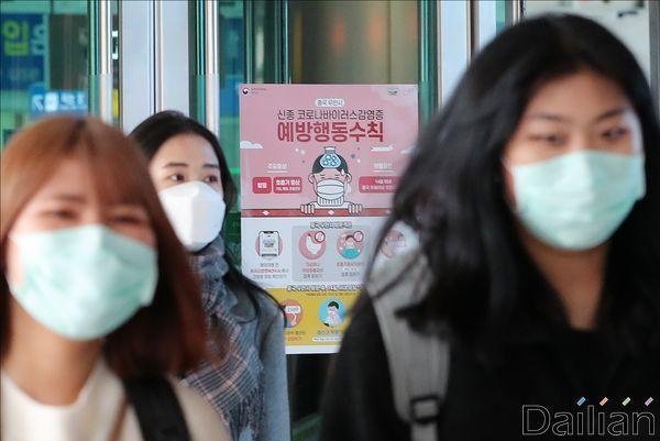 28일 오전 서울 용산구 서울역에 부착된 신종 코로나 바이러스 감염증(우한 폐렴) 관련 포스터 옆으로 마스크를 착용한 시민들이 길을 지나고 있다. ⓒ데일리안 홍금표 기자