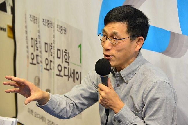 진중권 전 동양대 교수. ⓒ뉴시스