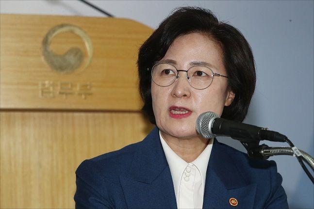 법무장관 ⓒ데일리안 홍금표 기자