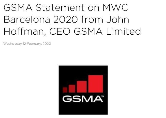 GSMA의 행사 취소 공지. GSMA 홈페이지캡처.