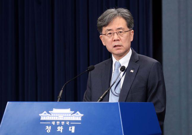 김현종 청와대 국가안보실 2차장(자료사진). ⓒ뉴시스