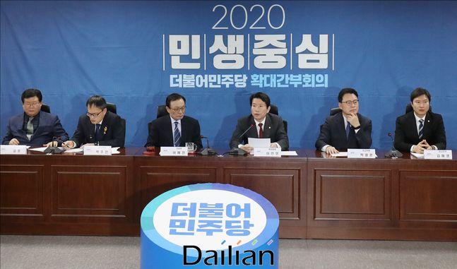14일 오전 서울 여의도 국회 의원회관에서 더불어민주당 확대간부회의가 열리고 있다. ⓒ데일리안 홍금표 기자