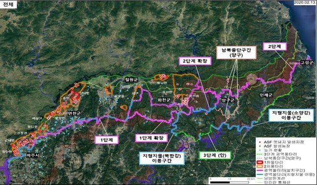 아프리카돼지열병 중앙사고수습본부의 3단계 광역울타리 설치 계획 ⓒ중수본