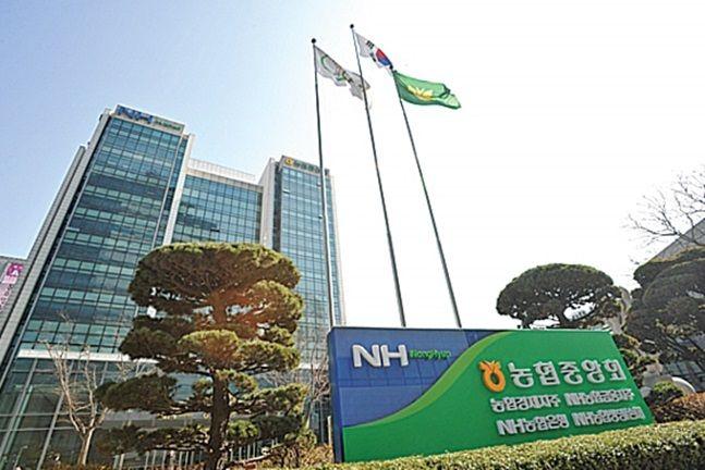 서울 중구 소재 NH농협금융지주 전경ⓒNH농협금융지주